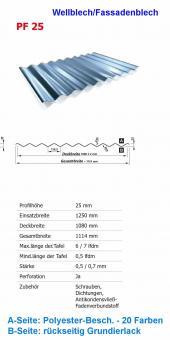 Stahlblechplatten Wellenblech Fassadenblech x-tra stark